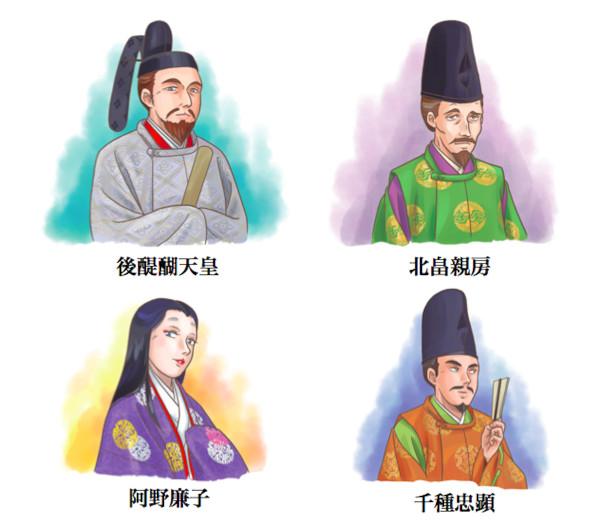 皇族jpg