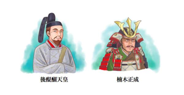 後醍醐天皇jpg