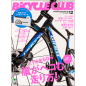 BiCYCLE CLUB 2017年12月号 No.392[付録あり]