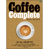 Coffee Complete