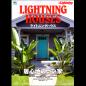 別冊Lightning Vol.172 ライトニングハウス LIGHTNING HOUSES