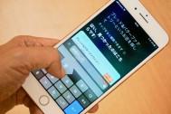 iPhoneで声を出さずにSiriを使う方法【裏技】