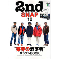 別冊2nd 2nd SNAP #10
