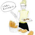 食習慣を変えて体質改善! パンはパン屋で購入しよう