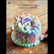 ハミングバーズヒルのお菓子