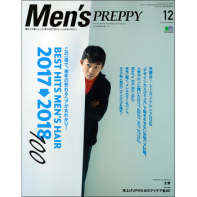 Men's PREPPY 2017年12月号