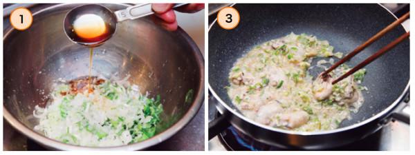 牡蠣作り方jpg