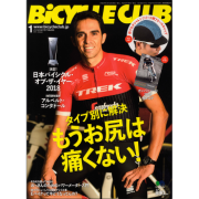 BiCYCLE CLUB 2018年1月号 No.393[付録あり]