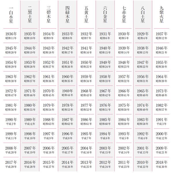 20171121_1_01