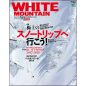 PEAKS特別編集 WHITE MOUNTAIN 2018