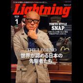 Lightning 2018年1月号 Vol.285