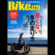BikeJIN/培倶人 2018年1月号 Vol.179