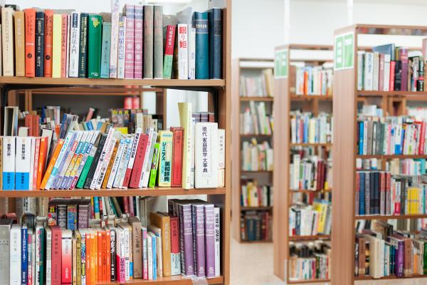 読書上手は知っている、本は最強の情報収集ツールだ!