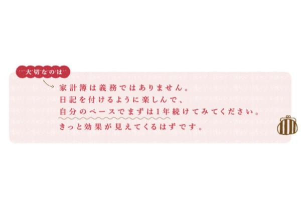 20171124_01_1