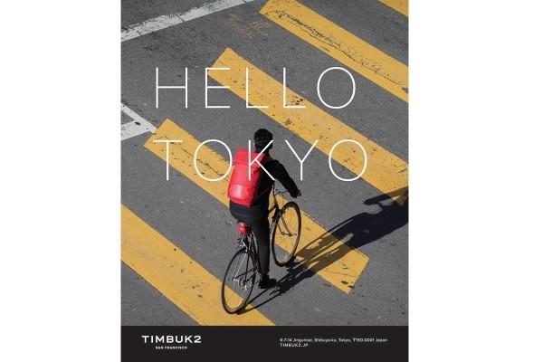 東京都・渋谷区に『ティンバックツー TOKYO』12月7日(木)オープン!【自転車】