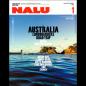 NALU 2018年1月号 No.107