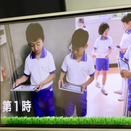 子供のプログラミング教育、上手く行ってますか?【大阪学プロ研レポート】