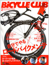 BiCYCLE CLUB 2018年2月号 No.394