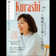 Kurashi Vol.2