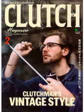 CLUTCH Magazine Vol.59