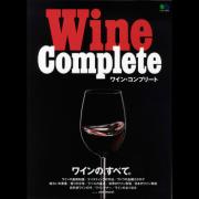 Wine Complete