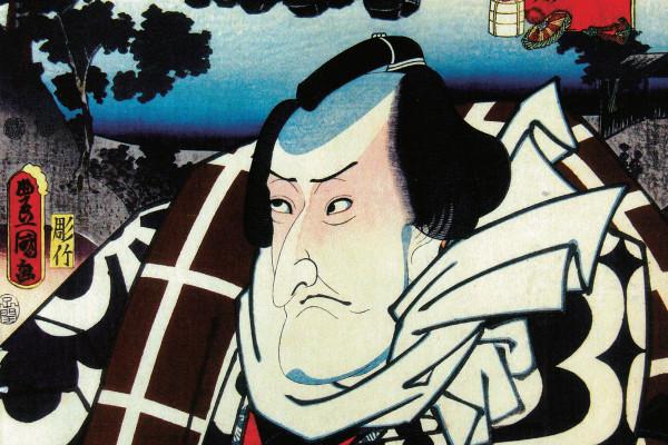 Discover Japan_CULTURE ニッポンの伝統芸能 能・狂言・歌舞伎・文楽
