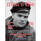 men's file 17