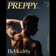 PREPPY 2018年2月号