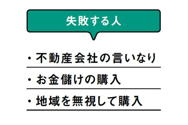20171220_01_3