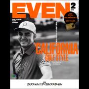 EVEN(イーブン) 2018年2月号 Vol.112[付録あり]