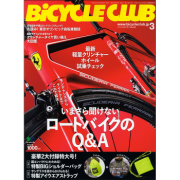 BiCYCLE CLUB 2018年3月号 No.395[付録あり]