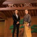 教えてくださいSAMさん!  日本で最古の伝統芸能、能の魅力に迫ります