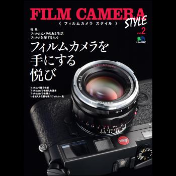 FILM CAMERA STYLE vol.2