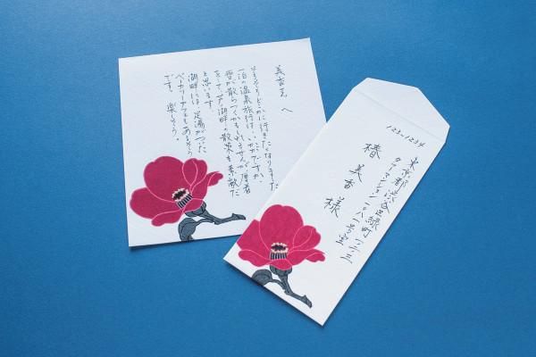 気持ち伝える文具と手紙