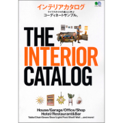 THE INTERIOR CATALOG