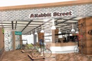 大阪府・岸和田市に『Rabbit Street』3月29日(木)オープン!【自転車】