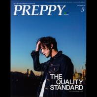 PREPPY 2018年3月号