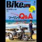 BikeJIN/培倶人 2018年3月号 Vol.181