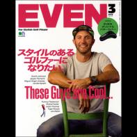 EVEN(イーブン) 2018年3月号 Vol.113[付録あり]