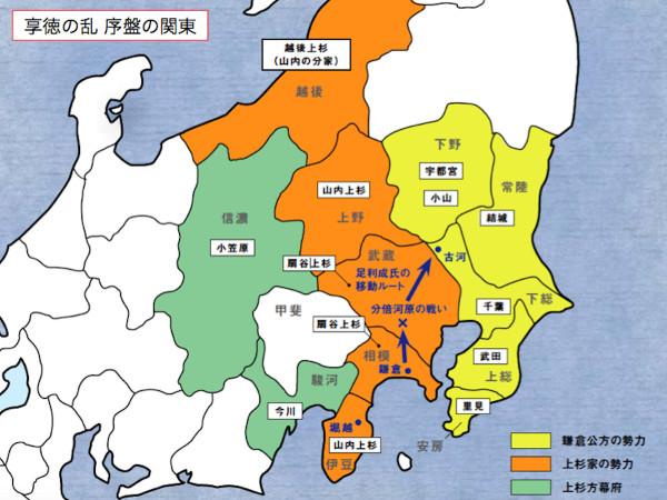 関東の地図jpg