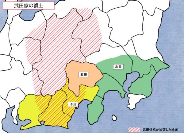 武田家の領土jpg