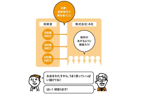 20180204_01_4
