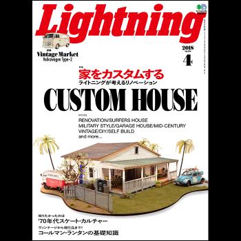 Lightning 2018年4月号 Vol.288