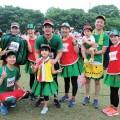 【イベント】『第35回富里スイカロードレース大会』を6月24日(日)開催