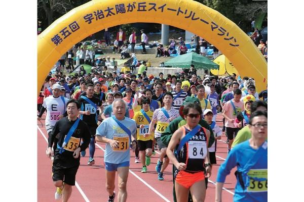 【イベント】『第6回42.195キロ宇治太陽が丘スイートリレーマラソン』を4月22日(日)開催