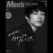 Men's PREPPY 2018年4月号