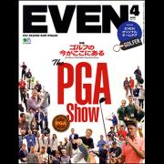 EVEN(イーブン) 2018年4月号 Vol.114[付録あり]