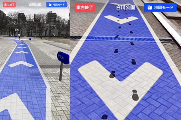 来たるARの新時代を、iPhoneと「Yahoo! MAP」のナビゲーションで先取り体験
