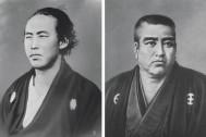 Discover Japan_CULTURE 江戸から明治維新に学ぶ武士道