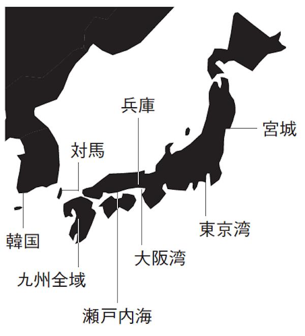 穴子の産地jpg